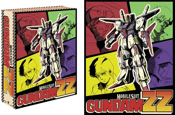 機動戦士ガンダムZZ メモリアルボックス Part.I (ブルーレイディスク)