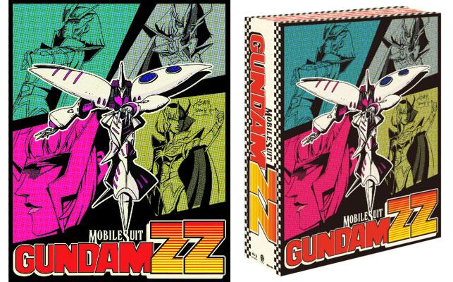 機動戦士ガンダムZZ メモリアルボックス Part.II (最終巻 ブルーレイディスク)