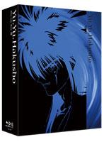 幽☆遊☆白書 Blu-ray BOX 3[BCXA-0198][Blu-ray/ブルーレイ]