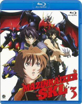 マジンカイザーSKL 3 Final Count (最終巻 ブルーレイディスク)