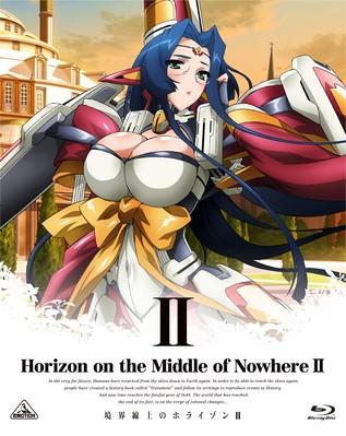 境界線上のホライゾン II 第2巻 <初回限定版> (ブルーレイディスク)