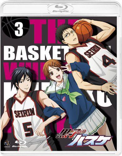 黒子のバスケ 3 (ブルーレイディスク)