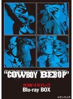 COWBOY BEBOP Blu-ray BOX (初回限定版 ブルーレイディスク)