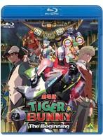 劇場版 TIGER & BUNNY-The Beginning- (通常版 ブルーレイディスク)