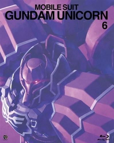 機動戦士ガンダムUC 6 (初回限定版 ブルーレイディスク)