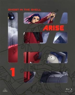 攻殻機動隊 ARISE 1 (ブルーレイディスク)