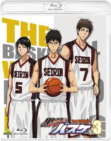 黒子のバスケ 2nd season 3 (ブルーレイディスク)