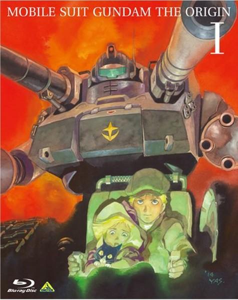 【予約】 機動戦士ガンダム THE ORIGIN I (ブルーレイディスク)
