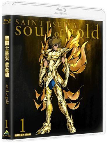 聖闘士星矢 黄金魂-soul of gold- 1 特装限定版 (ブルーレイディスク)