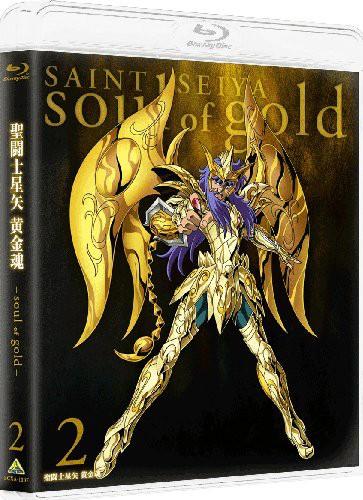 聖闘士星矢 黄金魂-soul of gold- 2 特装限定版 (ブルーレイディスク)