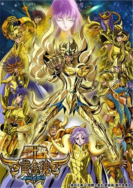 聖闘士星矢 黄金魂-soul of gold- 4 特装限定版 (ブルーレイディスク)