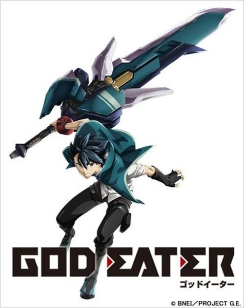 GOD EATER vol.1 特装限定版 (ブルーレイディスク)