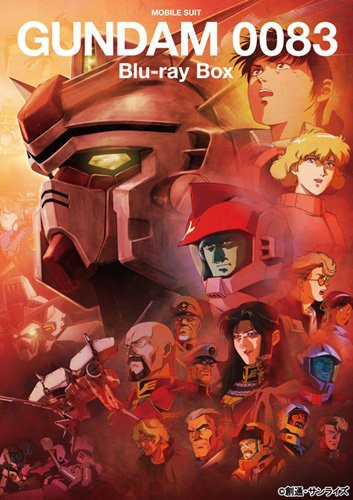機動戦士ガンダム0083 Blu-ray Box (期間限定 ブルーレイディスク)