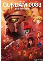 OVA 機動戦士ガンダム0083 Blu-ray Box[BC...