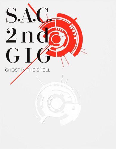 攻殻機動隊 S.A.C.2nd GIG Blu-ray Disc BOX:SPECIAL EDITION (特装限定版 ブルーレイディスク)