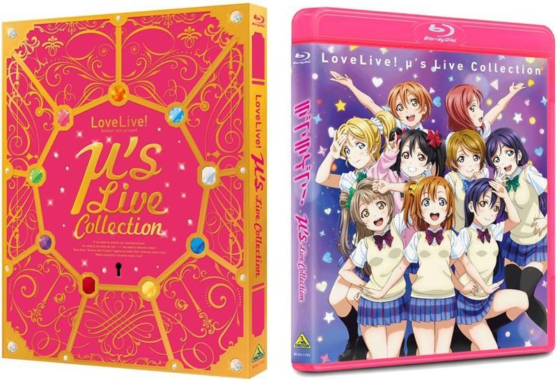 ラブライブ!μ's Live Collection (ブルーレイディスク)