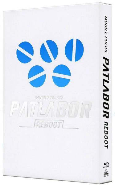機動警察パトレイバー REBOOT(特装限定版 ブルーレイディスク)