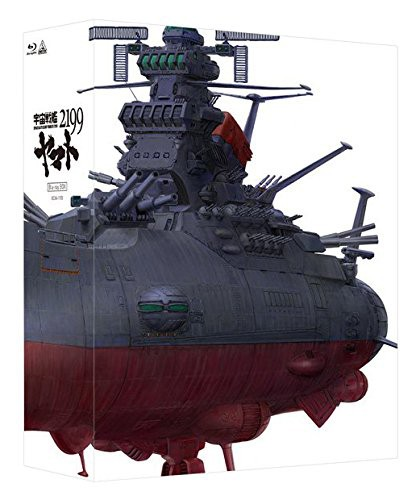 宇宙戦艦ヤマト2199 Blu-ray BOX(特装限定版 ブルーレイディスク)