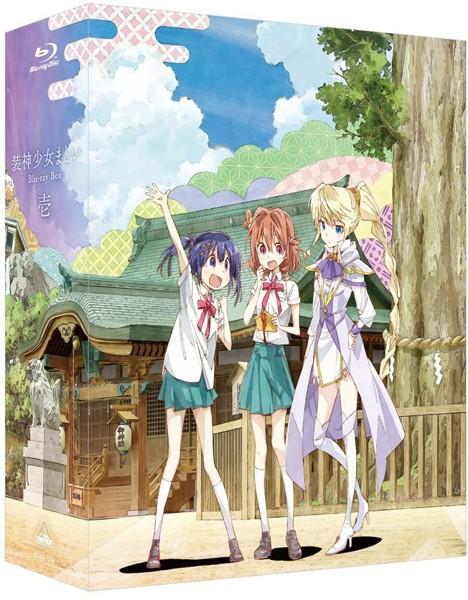 装神少女まとい Blu-ray Box 壱(初回限定生産版 ブルーレイディスク)