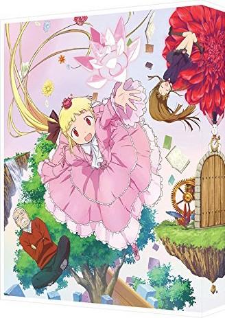 アリスと蔵六 Blu-ray Box 1(特装限定版 ブルーレイディスク)
