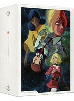 機動戦士ガンダム Blu-ray Box (期間限定生産 ブルーレイディスク)