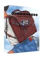機動戦士ガンダム0080 ポケットの中の戦争 Blu-rayメモリアルボックス (期間限定生産 ブルーレイディスク)