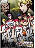 劇場版 黒子のバスケ LAST GAME(特装限定版 ブルーレイディスク)