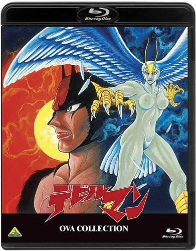 デビルマン OVA COLLECTION (ブルーレイディスク)