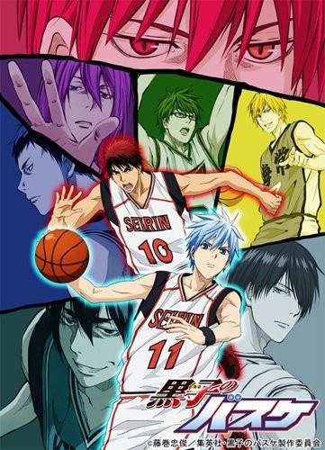 黒子のバスケ 2nd season 6 (ブルーレイディスク)