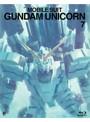 機動戦士ガンダムUC 7 (ブルーレイディスク)