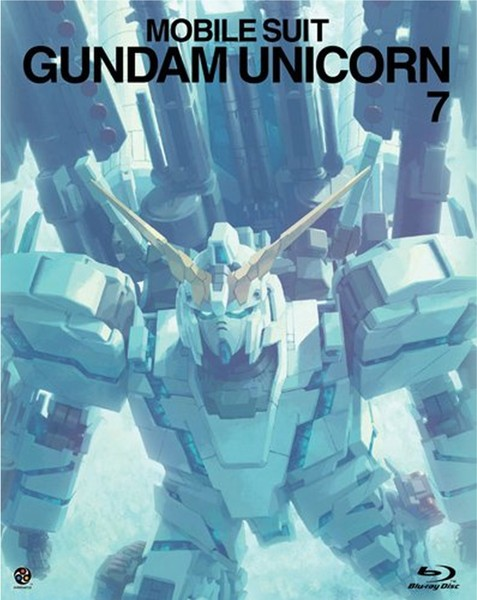 機動戦士ガンダムUC 7 (初回限定版 ブルーレイディスク)