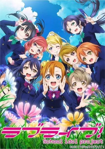 ラブライブ! 2nd Season 1 (ブルーレイディスク)