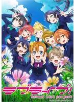 ラブライブ! 2nd Season 7【特装限定版】[BCXA-0845][Blu-ray/ブルーレイ] 製品画像