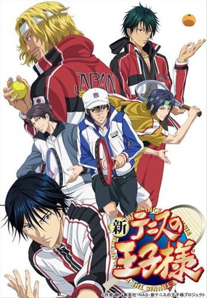 新テニスの王子様 OVA vs Genius10 Vol.1(特装限定版 ブルーレイディスク)