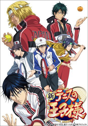 新テニスの王子様 OVA vs Genius10 Vol.5(完全限定生産 ブルーレイディスク)