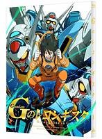 【予約】ガンダム Gのレコンギスタ 1 (特装限定版 ブルーレイディスク)