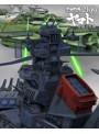 宇宙戦艦ヤマト2199 星巡る方舟(初回限定版 ブルーレイディスク)