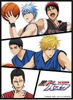 黒子のバスケ 3rd SEASON 9 (ブルーレイディスク)