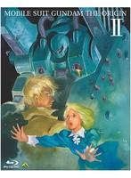 機動戦士ガンダム THE ORIGIN II (ブルーレイディスク)
