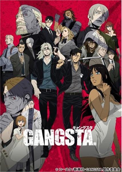 GANGSTA. 4 特装限定版 (ブルーレイディスク)