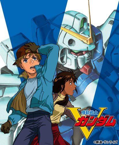 機動戦士Vガンダム Blu-ray BoxII(期間限定 ブルーレイディスク)