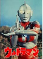 ウルトラマン Blu-ray BOX I[BCXS-0754][Blu-ray/ブルーレイ]