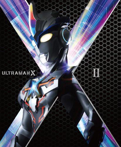 ウルトラマンX Blu-ray BOX II (ブルーレイディスク)