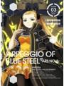蒼き鋼のアルペジオ-アルス・ノヴァ- 第3巻 初回生産限定盤 (ブルーレイディスク)