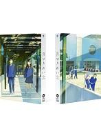 「月がきれい」DVD BOX(初回生産限定版)[VTZF-69][DVD] 製品画像