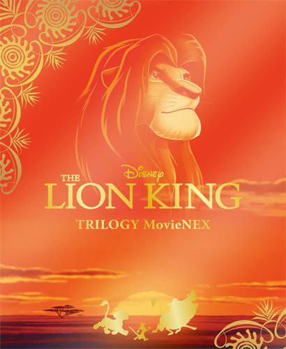 ライオン・キング トリロジー MovieNEX(期間限定 ブルーレイ+DVD+デジタルコピー(クラウド対応)+MovieNEXワールド)