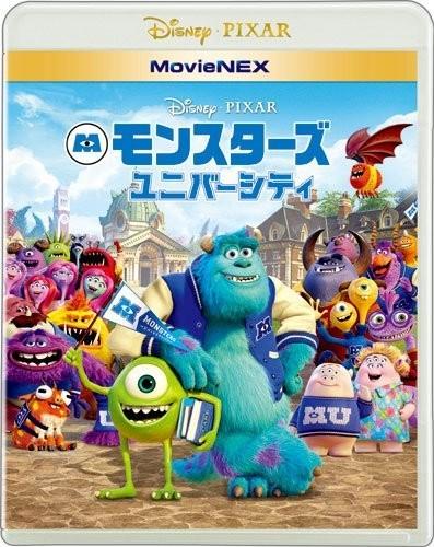 モンスターズ・ユニバーシティ MovieNEX (ブルーレイ+DVD+デジタルコピー(クラウド対応)+MovieNEXワールド)