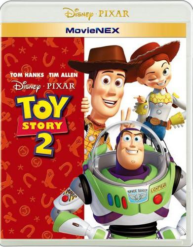 トイ・ストーリー2 MovieNEX (ブルーレイ+DVD+デジタルコピー(クラウド対応)+MovieNEXワールド)