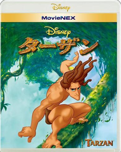 ターザン MovieNEX (ブルーレイ+DVD+デジタルコピー(クラウド対応)+MovieNEXワールド)