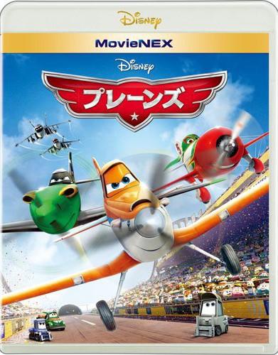 プレーンズ MovieNEX (ブルーレイ+DVD+デジタルコピー(クラウド対応)+MovieNEXワールド)